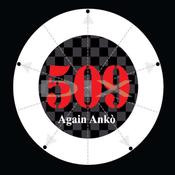 Again Anko 509