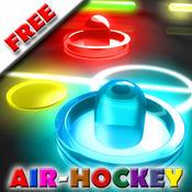 Air Hockey Extreme Fun