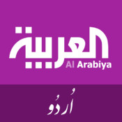 Al Arabiya for iPad / اردو