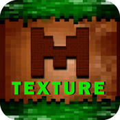 The New Pro Mine Texture Maker For Minecraft