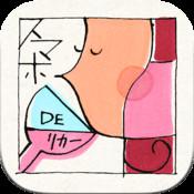 スマホDEリカー 【AEONLIQUOR】「ワイン、焼酎、日本酒、お酒を楽しむ総合アプリ」 apache