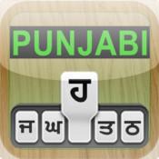 Punjabi Keyboard (SMS+Email+Facebook+Twitter Writer)
