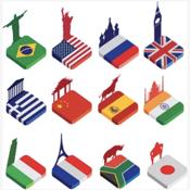 Flag Quiz: Italian