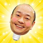ヤマヒロ電球