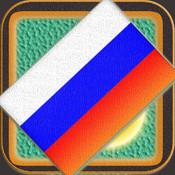 Lernpaket Russisch