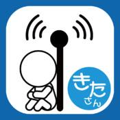 きたさんのWi-Fi検索