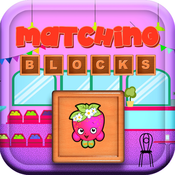 Matching Blocks for Sweet Shopkins