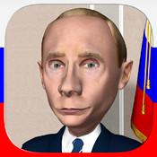 Talking Putin: Machete - for iPad