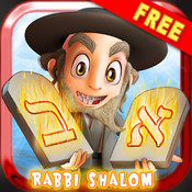 Rabbi SHALOM 2 Aleph Beth FREE - Learning the Hebrew Alphabet רבי שלום מלמד אותך את האלף-בית