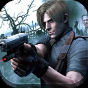 Game Cheats - Resident Nemesis Evil 4 - Lost Souls 2 Edition