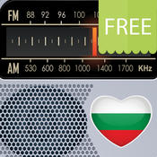 Радио България - Radio Bulgaria cecilia vega