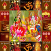 Diwali Images & Messages - Deepawali Wishes / Diwali Images / Diwali Greetings aba therapy images