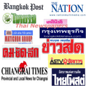 Thai News 1