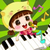 Child Music