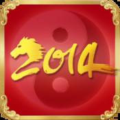 Tử vi năm 2014