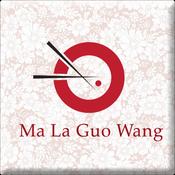 Ma La Guo Wang vera wang bridesmaid dresses
