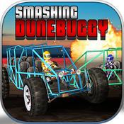 Smashing Dune Bus