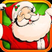 Christmas Wounders