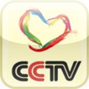 CCTV公益广告