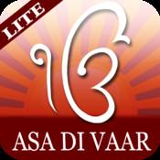 Asa Di Var - Asa ki Var - AsaDiVar - AsaKiVar conditional var