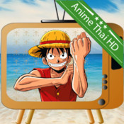 Anime Thai Unlimited - Download and Watching Unlimited unlimited psp games