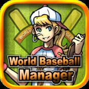 Homerun - World Baseball Manager