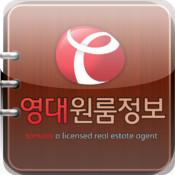 영대원룸정보 영남대권역 전문 네티즌추천