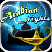 Arabian-Nights cd eject
