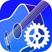 eMedia Guitar Tools freeware tuner metronome