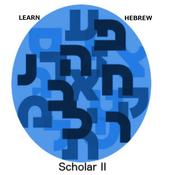 Hebrew Scholar Psalm english to hebrew translation