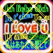 I Love U Photo (HD)