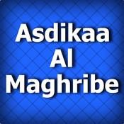 Radio Asdikaa Al Maghribe
