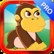 Baby Kong Banana Kingdom Pro