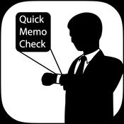 Quick Memo Check - check memos quickly on Watch and Widget check
