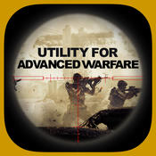 Utility for Advanced Warfare - An Elite Strategy Reference Guide for Call of Duty Advanced Warfare