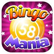 Bingo Casino Mania - Big Jackpot And Real Vegas Odds With Multiple Daubs