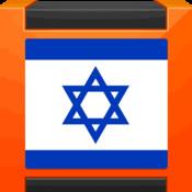 Hebrew Translation for Pebble english to hebrew translation