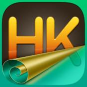 Uncover HK