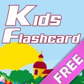 KidsFlashcard Free