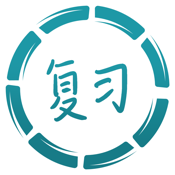 Chinese Grammar Review