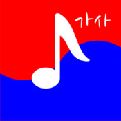 KPOP Lyrics Trainer - with All MP3 and Romanization