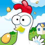 A Super Chicken : Megapolis Talking Friends
