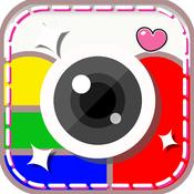 Cute Framez v2 google photo editor