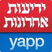 yapp-ידיעות אחרונות