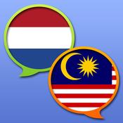 Malay Dutch dictionary