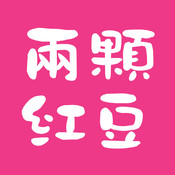 2RedBeans 海外华人交友 Chinese Dating-meet singles, chat and go on dates free