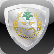 Lebanese Armed Forces - LAF Shield