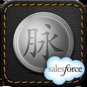 脉可寻 for Salesforce