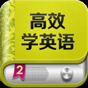 Efficiently Learn English Free HD - Learn Modern Business English