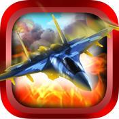 Air Dash Delta - Strikers Red Alert